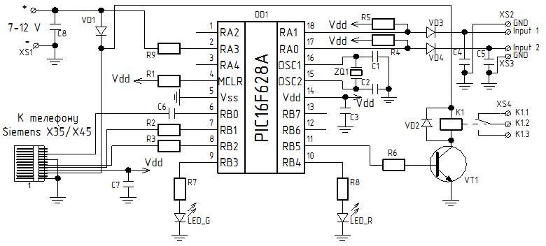 Схема подключения c45